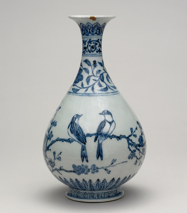 15th-century porcelain bottle from Jingdezhen, Jiangxi province, China. Photograph: The Trustees of the British Museum
